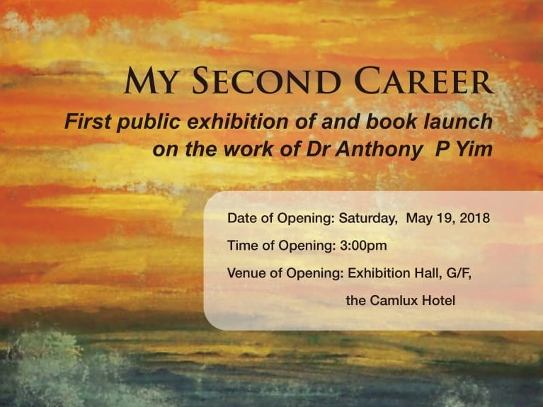 Art Exhibition by Dr. Anthony P Yim